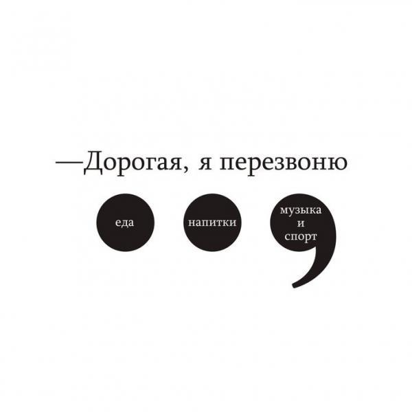 Логотип площадки Дорогая, я перезвоню..,